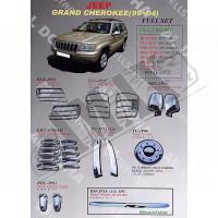 Хром пакет для Jeep Grand Cherokee