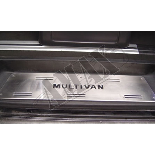Накладки на пороги в салон Multivan