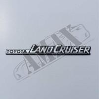 Надпись Land Cruiser