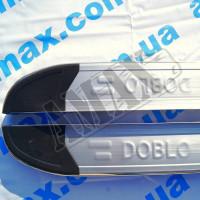 Пороги боковые (площадка) для Fiat Doblo (2001 - 2009)