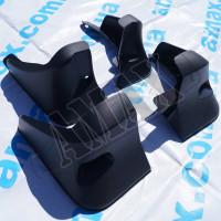 Брызговики в черном цвете для Toyota Corolla 2013- + (4 шт)