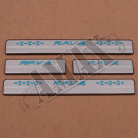 Накладки на пороги с логотипом