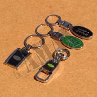 Брелки для ключей (Land Rover)